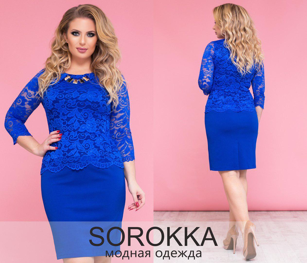 Нарядное женское гипюровое платье с украшением размер 50,52,54,56,58,60
