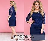 Нарядное женское гипюровое платье с украшением размер 50,52,54,56,58,60, фото 2