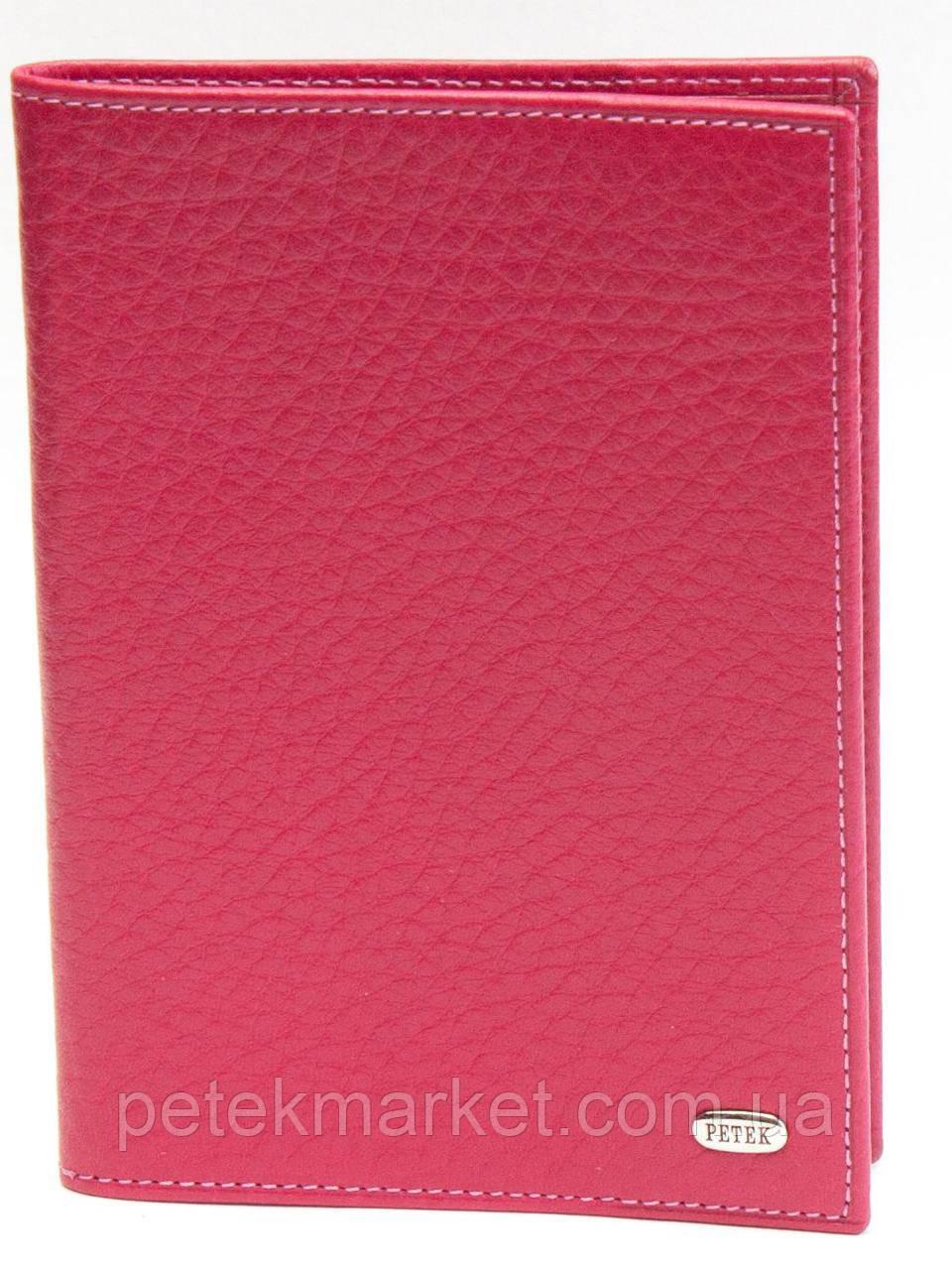 Обложка для паспорта PETEK 581 фуксия  (581-46B-44)