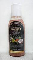 Антипсориазное масло Psoroff на лечебных травах