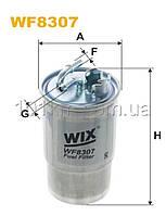Фильтр топливный WIX WF8307 (PP960/1)
