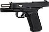 Пневматический пистолет KWC (SAS) G17 KMB-19AHN (Glock 17) Blowback газобаллонный CO2 (Глок 17), фото 4