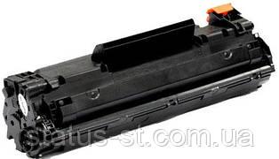 Картридж HP 83X (CF283X) для принтера LJ M225dn, M225dw, Pro M201dw, Pro M201n совместимый (аналог)