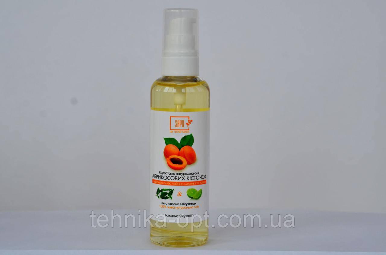 Карпатська натуральна олія абрикосових кісточок з ефірною олією чайног