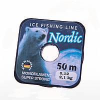 Леска зимняя Nordic 0,15mm