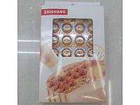 Кондитерские насадки, пластик, набор, R21320/К21606
