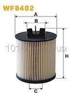 Фильтр топливный WIX WF8402 (PE973/5)