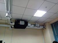 Приточно-вытяжная вентиляционная установка с рекуператором