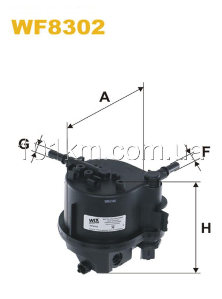 Фильтр топливный WIX WF8302 (PS974)