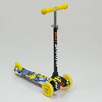Детский самокат best scooter 12945 свет. колеса pu, трубка руля алюминиевая в коробке