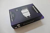 Сетевое зарядное устройство Lenovo 1.5 A