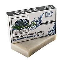"""Мыло натуральное """"На минеральной воде""""  С лечебной грязью Карпат"""