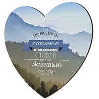 "Панно-сердце ""Words about love"", 36 см (10 фото)"