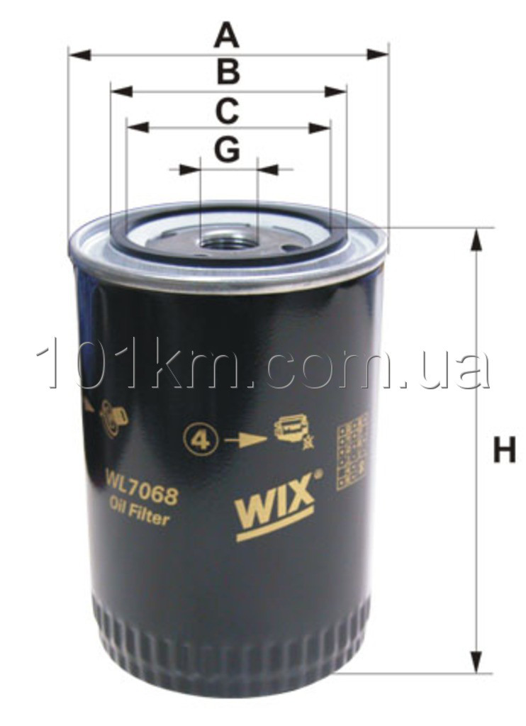 Фильтр топливный WIX 95014E (PP861/2)