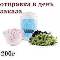 Elitecosmetic Альгинатная омолаживающая лифтинг-маска для лица PO mask Hyaluronic acid & marine collagen 200 г