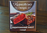 """Набір Карпатських спецій """"м""""ясо на мангалі"""""""