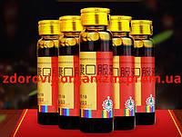 Императорский кордицепс сложный рецепт Вековой Восток 999 (жидкая форма) 10x10 мл
