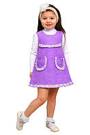 Детские сарафаны для девочек