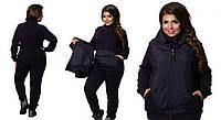 Теплый женский спортивный костюм тройка, 50-62р  темно синий