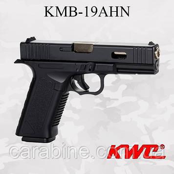 Пневматический пистолет KWC (SAS) G17 KMB-19AHN (Glock 17) Blowback газобаллонный CO2 (Глок 17)