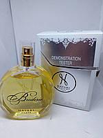 Hayari Parfums Broderie (хаяри парфумс бродерия)100ml  Tester LUX