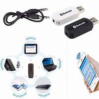 Аудио Bluetooth  ресивер приемник Wireless Reciver H-163. Аудио адаптер приемник.