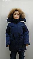 """Зимняя куртка для мальчика """"Аляска"""""""