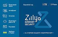 Антивирус Zillya! Internet Security 1 ПК 2 года