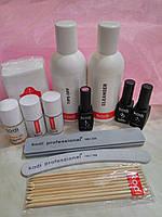 Стартовый набор Kodi Professional для гель-лакового покрытия без лампы № 2