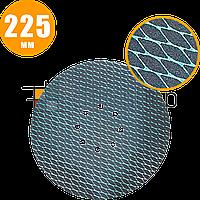 Шлифовальный круг 225 мм ромбовидный абразивный на липучке с отверстиями шліфувальний наждачка жираф