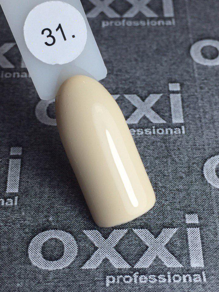 Оxxi 8мл. №31