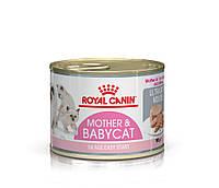 Royal Canin Mother & Babycat 195 г для котят до 4 месяцев