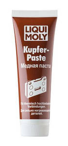 Медная паста/Kupferpaste 100 g