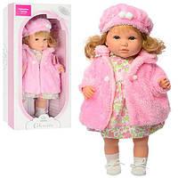 Кукла 4415 музыкальная ,42 см