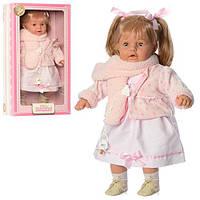Кукла 8036 , 62 см