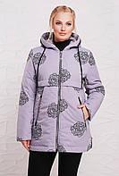 Женская демисезонная куртка из плащевой ткани