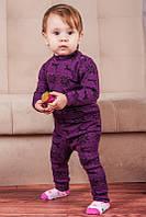 Детский теплый комплект с начесом: боди и гамаши