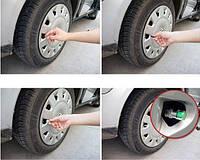 Колпачки - индикаторы  давления в шинах