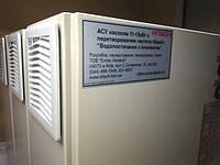 АСУ насосом 11-15кВт с преобразователем частоты Hitachi.