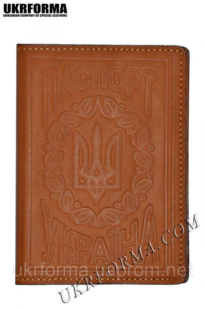 Обкладинка на паспорт України