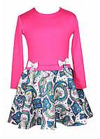Платье для девочек Камалия розовое