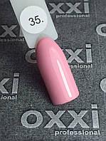 Оxxi 8мл. №35