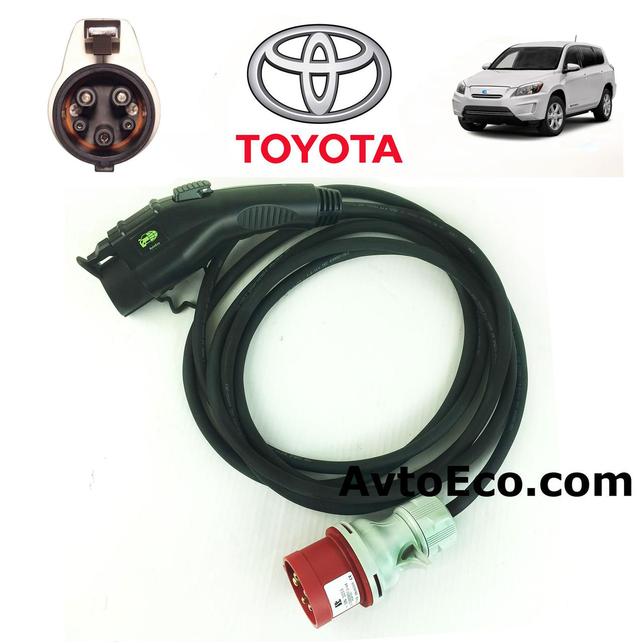 Зарядное устройство для электромобиля Toyota RAV4 EV AutoEco J1772-32A