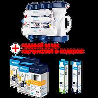 Система обратного осмоса Ecosoft Pure с минерализатором + годовой набор картриджей