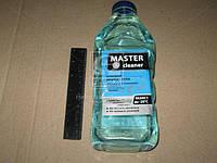 Омыватель стекла зим. Мaster cleaner -20 Морск. бриз 1л 48021083