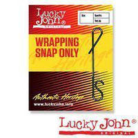 Застежка безузловая Lucky John WRAPPING №S (10шт)