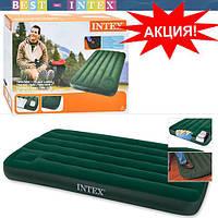 Intex 66927 (99х191x22 см) Кровать-матрас туристическая одноместная