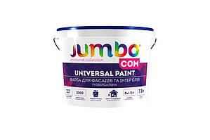 Jumbo Сom - краска для фасадов и интерьеров 2.5 л