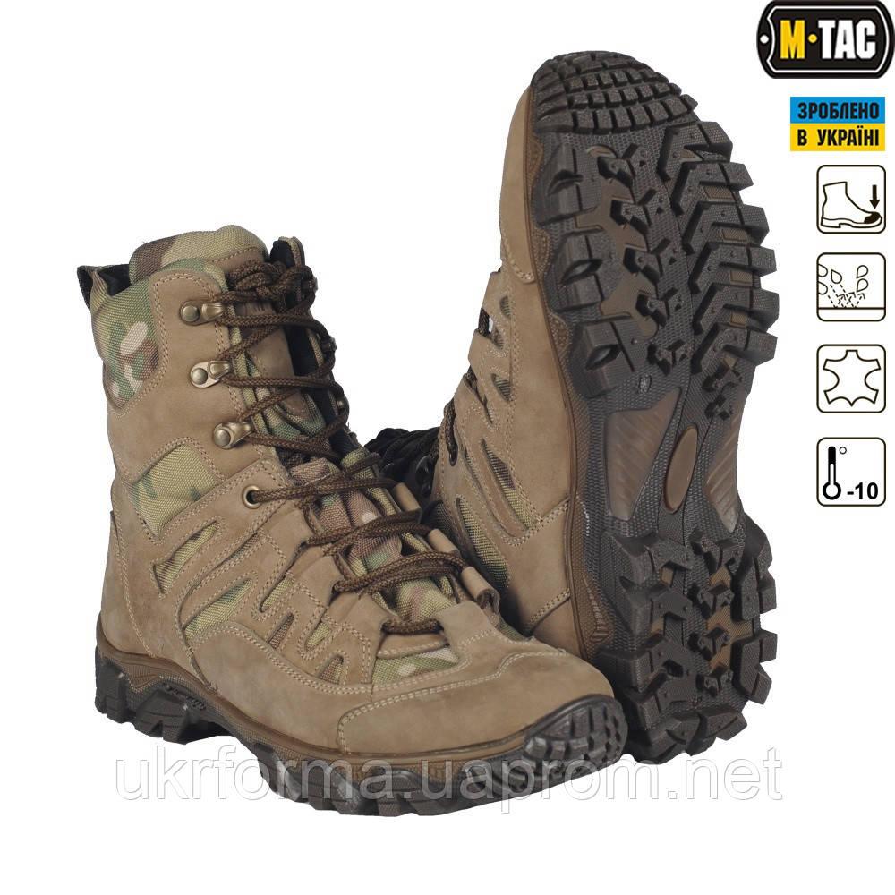 M-TAC черевики польові з утеплювачем MK.2W MULTICAM