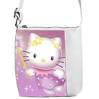 Белая детская сумка для девочки Хелло Китти